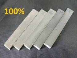 Набор из 5 (пяти) односторонних алмазных бланков ВЕАЛ (от 60 до 2000GRIT 100%)